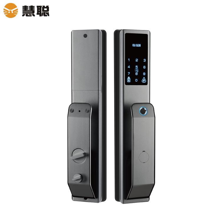HC-118全自动智能锁