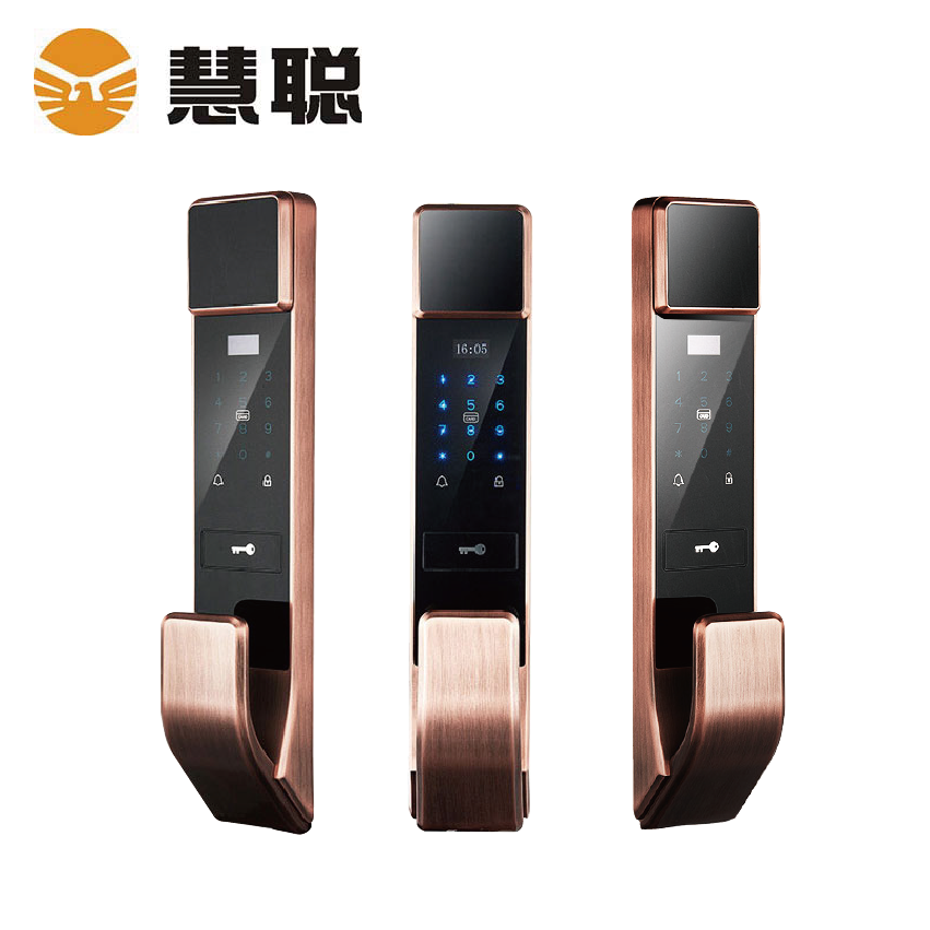 HC-115全自动智能锁