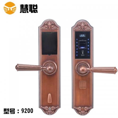 HC9200红古
