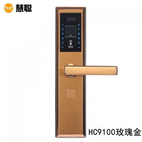 HC9100玫瑰金