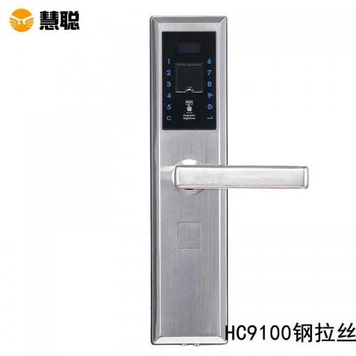 HC9100不锈钢