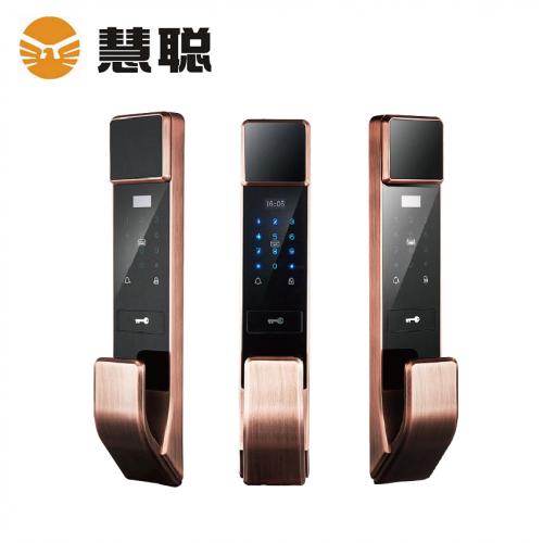 肇庆HC-115全自动智能锁