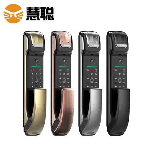 HC-116全自动可视监控指纹密码锁手机APP开锁 智能电子防盗锁